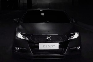 Презентация концепта Citroen DS 5LS R