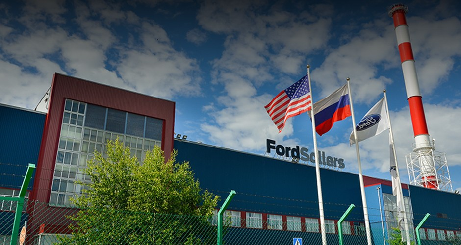 Ford Sollers остановил конвейер
